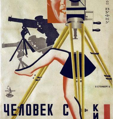Афиша фильма Человек с киноаппаратом
