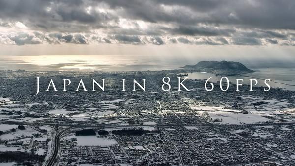 Япония в разрешении 8k и 60 кадров в секунду