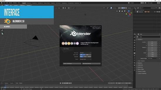 интерфейс программы Blender 2.8