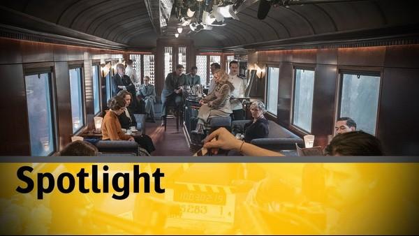 заставка Spotlight