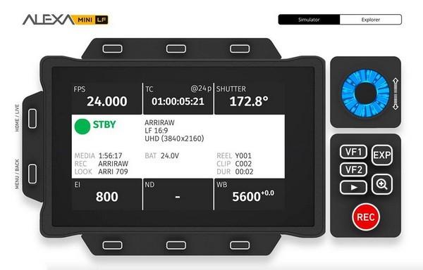 симулятор меню кинокамеры ARRI alexa mini LF