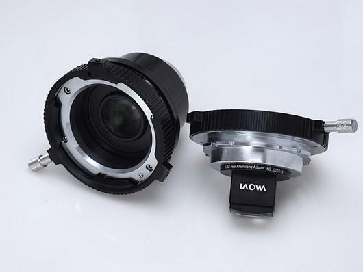 venus-optics